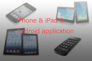 iPhone & iPad & Android